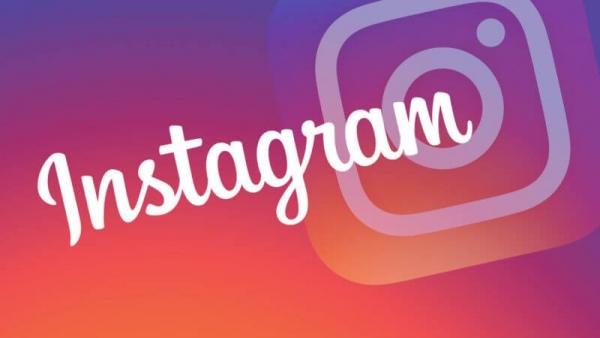 perfil de empresa en Instagram